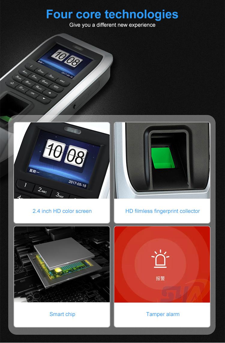 F7 Plus fingerprint password lock all-in-one machine-F7 Plus